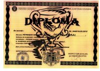 Diploma Sah 2015 Nationala